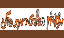מועדון הספורט רמת פולג לוגו