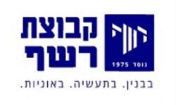 לוגו קבוצת רשף