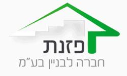 לוגו פזנת